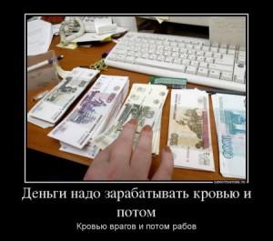 1368030667_zhiznenyedemotivatory-5