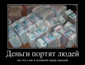 logniye_o_dengah