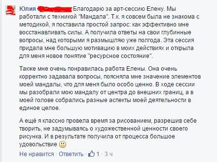 Otziv yulya