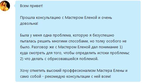 otziv Olya